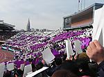 2012empcup_053_2_2