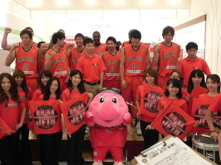 Chiba_jets_016_2