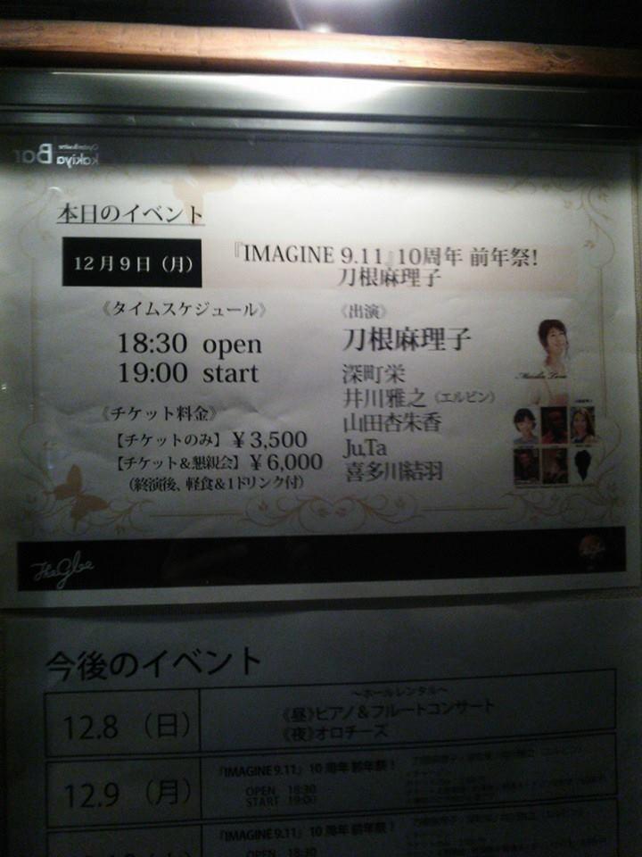 Imagine004